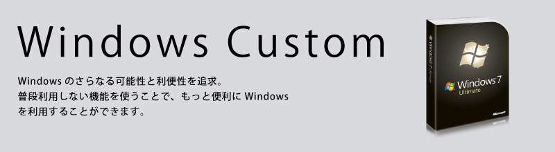 windows custom